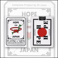 Hope Deck for Japanese Relief by US Playing Card wwww.magiedirecte.com