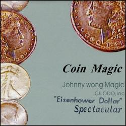 Spectacular Eisenhower Dollar (Gimmicks with DVD) by Johnny Wong - Trick wwww.magiedirecte.com
