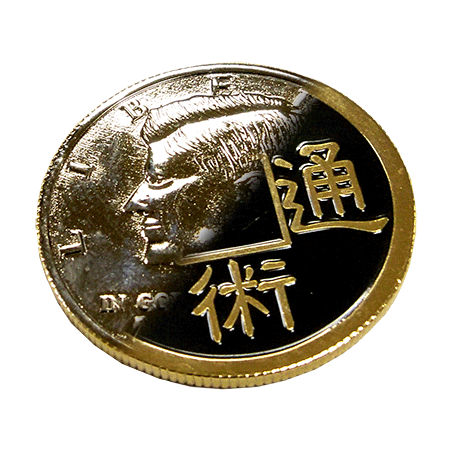 CHINESE/KENNEDY COIN - You Want It We Got It wwww.magiedirecte.com