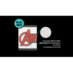 Marvel Avengers Spread wwww.magiedirecte.com